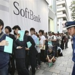 Japonai laukia iPhone